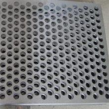 防护钢板 圆孔隔音罩 音响网