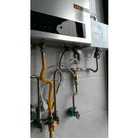 热水处理器循环水泵