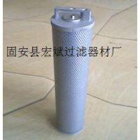 厂家供应 53C0066 柳工手提液压回油滤芯