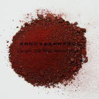 高纯碲化锌 5N碲化锌 ZnTe 阿尔法厂家供应