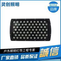 让你无忧性比价高led大功率投光灯36W价格优惠深受市场喜爱的厂家-灵创照明