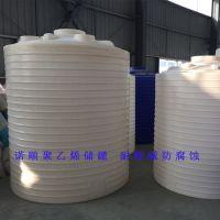 混凝土外加剂储罐 20吨防腐储罐 PT-20000L塑料储罐