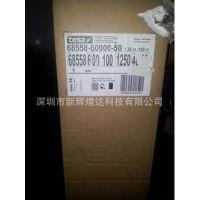超薄TESA68558厚度0.01MM超惠价仅售5888元