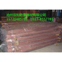 双和铜包钢接地棒多种型号规格备有现货