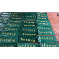 防汛专用沙袋抢险救灾物资物业停车场专用防水苫布面料堵水沙包