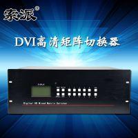 美佳爱MJ-DVI1616L 16进16出 DVI矩阵切换器 高清数字视频服务器 支持液晶拼接电视墙