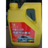 高级汽油机油厂家批发价格合理质量保证