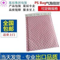 彩印牛皮纸气泡袋--苏州实体厂家生产