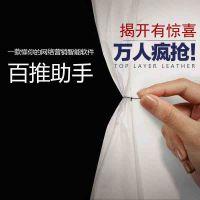 中国网库网信息发布软件销售
