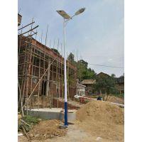 广西玉林浩峰LED路灯厂家 6米7米太阳能路灯杆