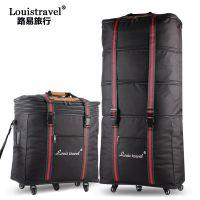 路易旅行现货大容量出国158航空托运包万向轮折叠加高牛津布旅行箱行李包定做