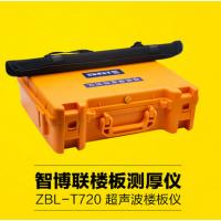 茂名阳江混凝土测试仪/云浮楼板测厚仪报价