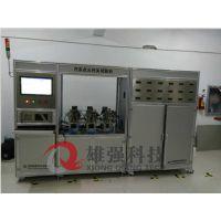汽车旋转式开关(电动窗开关,旋钮)扭矩/旋转角度/触点电压降检测台 XQ-KG5558
