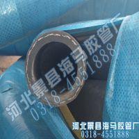 夹布喷砂胶管夹线喷砂胶管泥浆胶管喷煤胶管耐磨胶管夹线喷煤胶管