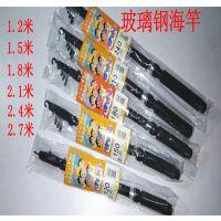 玻璃钢海杆 海钓竿 海杆【特价批发】便宜竿 鱼竿 渔具 销售