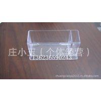 插笔名片座 单格名片盒 插笔名片盒 透明名片盒个人名片盒可定制
