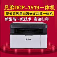 武汉京瓷打印机专卖 兄弟打印机专卖 送货上门