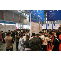 2015上海汽配展览会