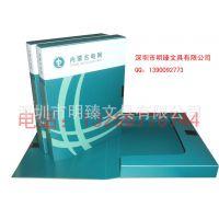 PP内蒙古国家电网文件盒,PP档案盒,塑料文件盒,手提文件盒