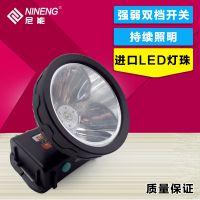 专业生产 进口3W大功率锂电头灯 2800MAh充电式强光LED头灯