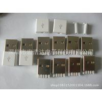 厂家供应手机转接头套料 手机数据线芯片套料 5件套