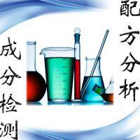 印花粘合剂配方 涂料纺织印花用 专业活性印花粘合剂配方
