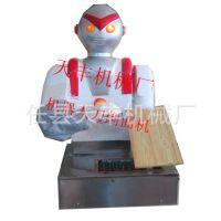 刀削面机器人|机器人刀削面机|奥特曼刀削面机器人|天丰