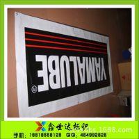彩色灯布条幅喷绘打印 优质550灯布条幅喷绘制作 广告公司喷绘