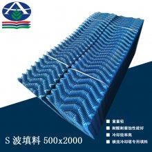 长春哈尔滨沈阳冷却塔填料更换,冷却塔配件维修,晾水塔淋水片价格 13785867526