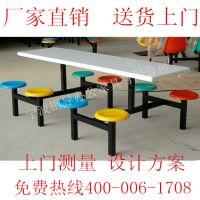 供宁波四人餐桌、饭店餐桌、食堂餐桌 量大优惠15957458967