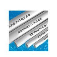供应邯郸PVC穿线管