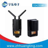 摄像机无线传输100米 摄像机无线视频传输100米 摄像机无线传输器100米