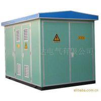 ZBW/ZGS系列组合式箱式变电站,美式箱变价格生产厂家