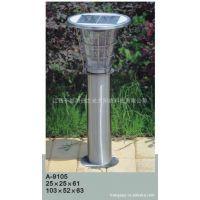 厂家平价供应太阳能草坪灯A-9105/太阳能草地景观灯