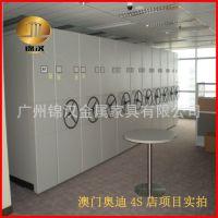 【广州锦汉】档案密集柜 定做密集架 档案柜 移动密集架厂家