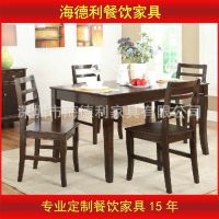 【厂家供应】咖啡厅桌椅 甜品店桌椅奶茶店快餐桌椅  现货特价