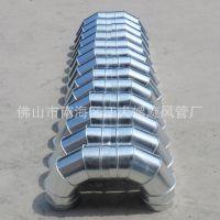 螺旋风管弯头 广东的螺旋风管加工厂现货直销 价格适中