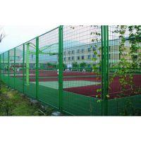 四川鑫海供应1.8*3的勾花护栏网、体育场护栏网