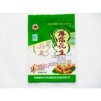 供应花生米小食品复合袋,定做各种食品包装袋