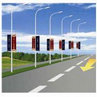 天津市路灯杆灯箱、路灯杆道旗、路灯广告发布与制作【艺晟禾广告传媒】