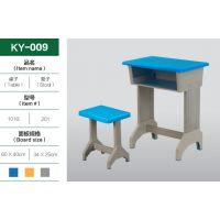 课桌椅中小学学生课桌椅塑钢单人升降课桌椅批发 尺寸颜色可定制