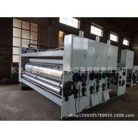 纸箱设备2600型印刷模切开槽分纸压线成型机