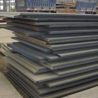 供应55Si2Mn弹簧钢板规格齐全 55Si2Mn弹簧钢价格实惠