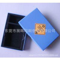 定制各种时尚精美数码电子手机充电器类手工包装纸盒彩盒礼品盒