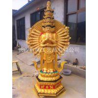 铜千手观音佛像2.3m米纯铜观世音菩萨摆件大型寺庙佛像制作