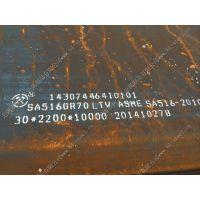 无锡标之龙主营 容器板 Q235R 09MnNiDR 可切割零售