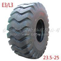 宝谊B 50装载机机胎 工程车轮胎 23.5-25 推土机轮胎 铲车轮胎