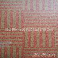 软木地板优质环保软木地板|进口软木板地板|软木地板款式|同发成