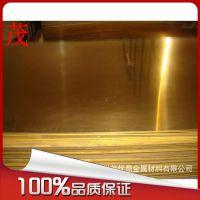 上海厂家供应BZn15-20锌白铜 铜棒 铜板铜卷价格可提供材质证明