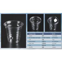 东塑11盎司330ML DC11P 92口径 PET一次性塑料杯 冷饮杯木糠杯果汁杯酸奶杯